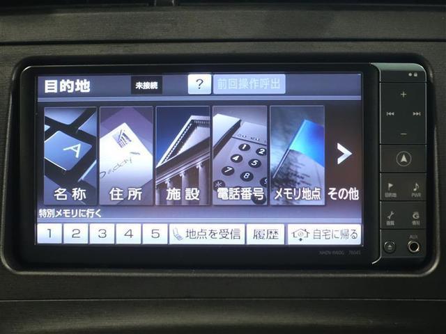 S フルセグ HDDナビ DVD再生 ミュージックプレイヤー接続可 バックカメラ ETC ドラレコ ワンオーナー 記録簿(11枚目)