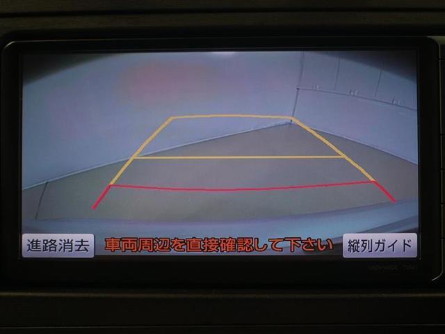S フルセグ HDDナビ DVD再生 ミュージックプレイヤー接続可 バックカメラ ETC ドラレコ ワンオーナー 記録簿(12枚目)