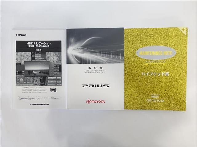 S フルセグ HDDナビ DVD再生 ミュージックプレイヤー接続可 バックカメラ ETC ドラレコ ワンオーナー 記録簿(18枚目)
