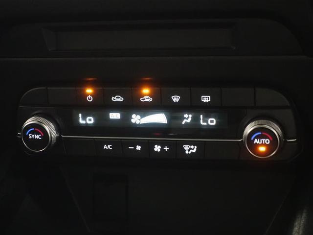 20S フルセグ メモリーナビ DVD再生 ミュージックプレイヤー接続可 バックカメラ 衝突被害軽減システム ETC LEDヘッドランプ ワンオーナー 記録簿(13枚目)