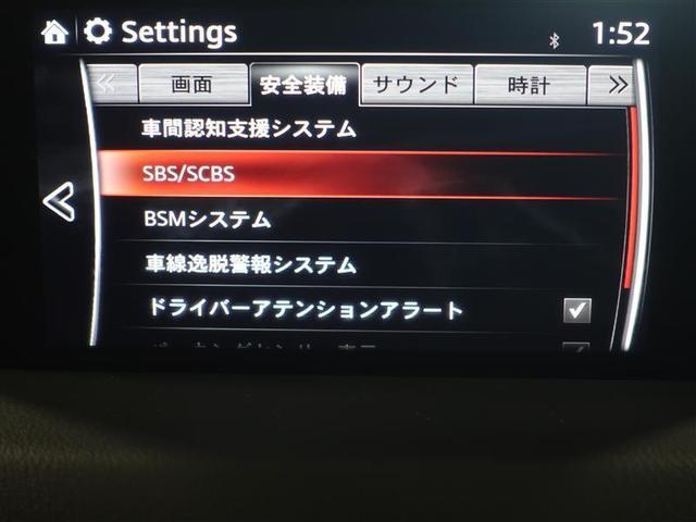 20S フルセグ メモリーナビ DVD再生 ミュージックプレイヤー接続可 バックカメラ 衝突被害軽減システム ETC LEDヘッドランプ ワンオーナー 記録簿(15枚目)