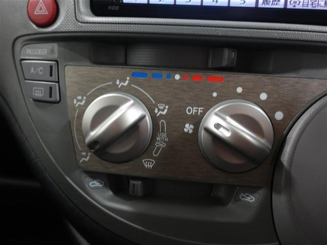 Xリミテッド フルセグ HDDナビ DVD再生 ミュージックプレイヤー接続可 ETC 電動スライドドア 乗車定員7人 3列シート ワンオーナー 記録簿(11枚目)