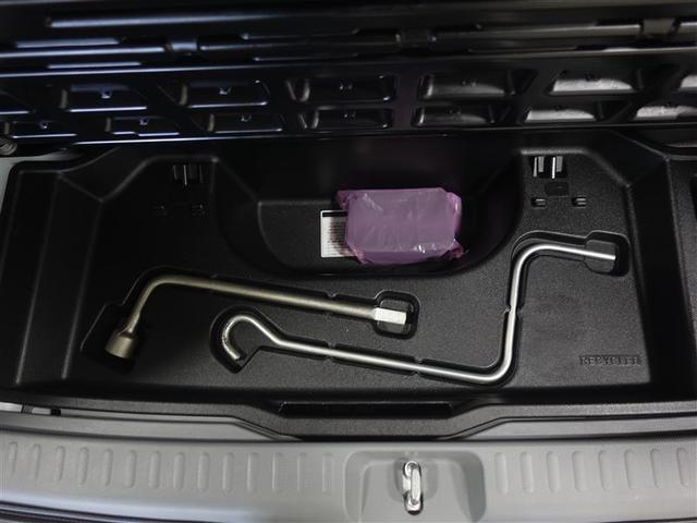 Xリミテッド フルセグ HDDナビ DVD再生 ミュージックプレイヤー接続可 ETC 電動スライドドア 乗車定員7人 3列シート ワンオーナー 記録簿(25枚目)