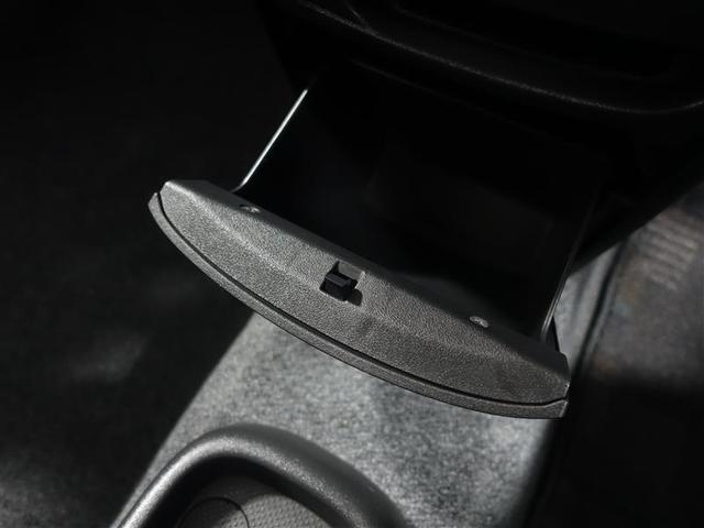 Xリミテッド フルセグ HDDナビ DVD再生 ミュージックプレイヤー接続可 ETC 電動スライドドア 乗車定員7人 3列シート ワンオーナー 記録簿(30枚目)