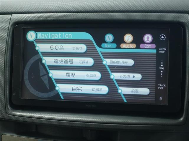 DICE ワンセグ メモリーナビ DVD再生 バックカメラ ETC ドラレコ 両側電動スライド HIDヘッドライト 乗車定員7人 3列シート ワンオーナー 記録簿(10枚目)