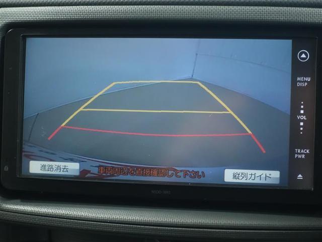 DICE ワンセグ メモリーナビ DVD再生 バックカメラ ETC ドラレコ 両側電動スライド HIDヘッドライト 乗車定員7人 3列シート ワンオーナー 記録簿(11枚目)