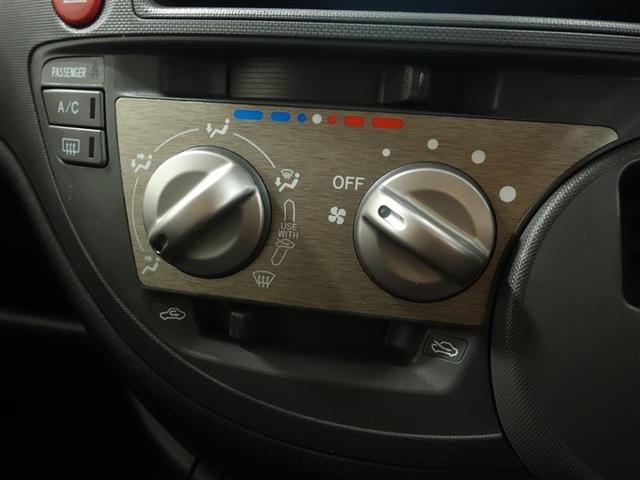 DICE ワンセグ メモリーナビ DVD再生 バックカメラ ETC ドラレコ 両側電動スライド HIDヘッドライト 乗車定員7人 3列シート ワンオーナー 記録簿(12枚目)