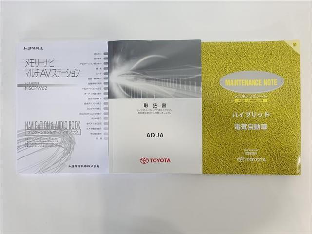 S ワンセグ メモリーナビ ミュージックプレイヤー接続可 ETC ワンオーナー 記録簿(18枚目)