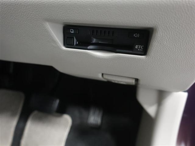 X S ワンセグ メモリーナビ ミュージックプレイヤー接続可 衝突被害軽減システム ETC ワンオーナー 記録簿 アイドリングストップ(15枚目)