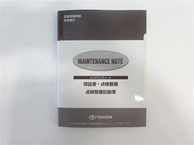 X S ワンセグ メモリーナビ ミュージックプレイヤー接続可 衝突被害軽減システム ETC ワンオーナー 記録簿 アイドリングストップ(18枚目)