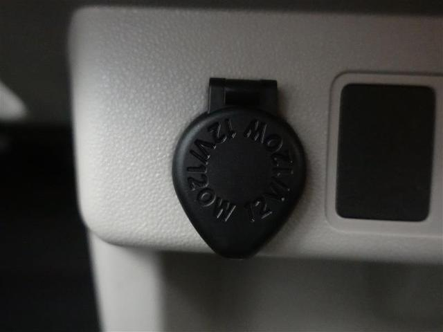 X S ワンセグ メモリーナビ ミュージックプレイヤー接続可 衝突被害軽減システム ETC ワンオーナー 記録簿 アイドリングストップ(21枚目)