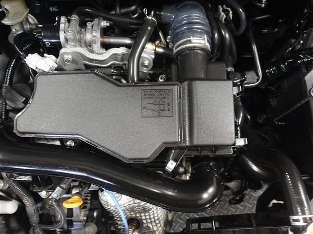 X S ワンセグ メモリーナビ ミュージックプレイヤー接続可 衝突被害軽減システム ETC ワンオーナー 記録簿 アイドリングストップ(25枚目)