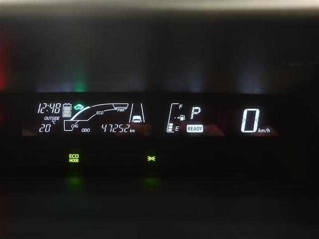 Sスタイルブラック フルセグ メモリーナビ DVD再生 ミュージックプレイヤー接続可 バックカメラ 衝突被害軽減システム ETC ワンオーナー 記録簿(8枚目)