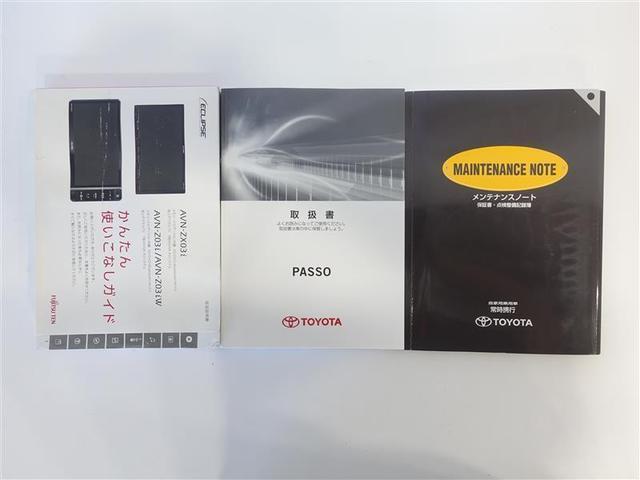 プラスハナ フルセグ メモリーナビ DVD再生 ミュージックプレイヤー接続可 ETC ワンオーナー 記録簿 アイドリングストップ(18枚目)