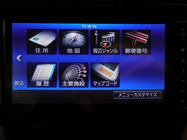 カスタム RS SA(12枚目)