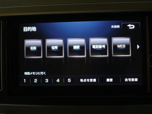 TX Lパッケージ レザーシート バックカメラ ワンオーナー(13枚目)