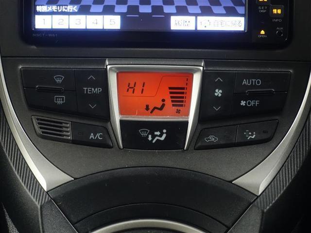 G ワンセグ メモリーナビ ミュージックプレイヤー接続可 ETC HIDヘッドライト ワンオーナー 記録簿(13枚目)