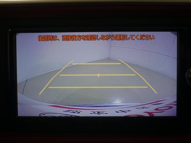 モーダ S フルセグ DVD再生 ミュージックプレイヤー接続可 バックカメラ 衝突被害軽減システム ETC LEDヘッドランプ 記録簿 アイドリングストップ(13枚目)
