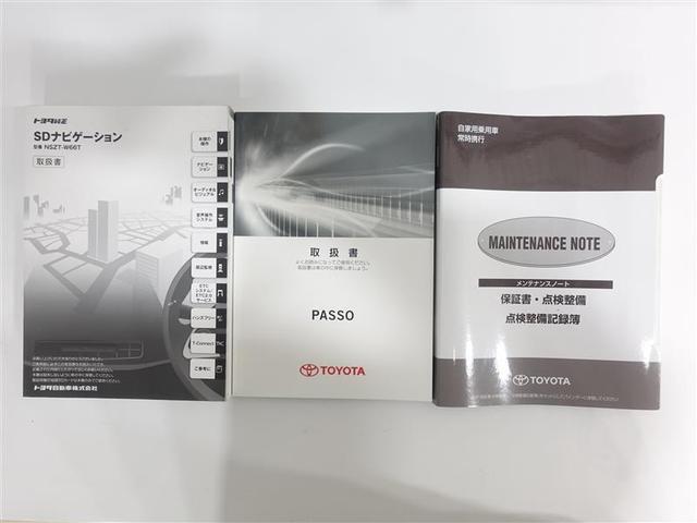 モーダ S フルセグ DVD再生 ミュージックプレイヤー接続可 バックカメラ 衝突被害軽減システム ETC LEDヘッドランプ 記録簿 アイドリングストップ(19枚目)