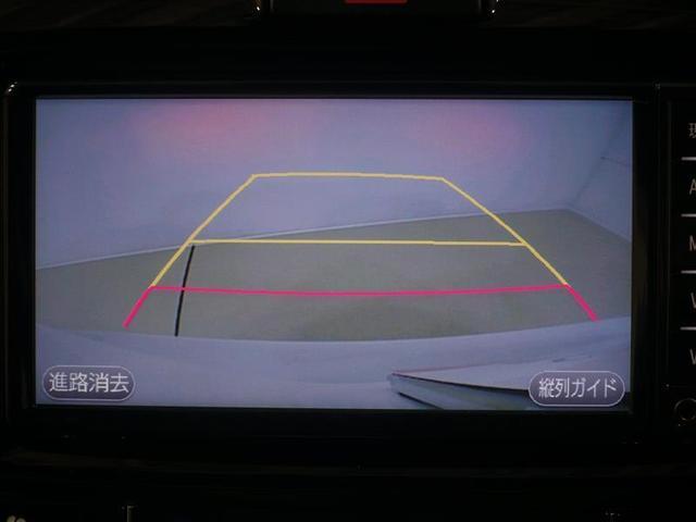 1.5G ワンセグ メモリーナビ ミュージックプレイヤー接続可 バックカメラ 衝突被害軽減システム ETC ドラレコ ワンオーナー 記録簿 アイドリングストップ(12枚目)