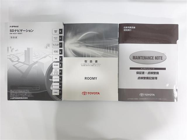カスタムG フルセグ DVD再生 ミュージックプレイヤー接続可 バックカメラ ETC 両側電動スライド LEDヘッドランプ ウオークスルー ワンオーナー 記録簿 アイドリングストップ(19枚目)