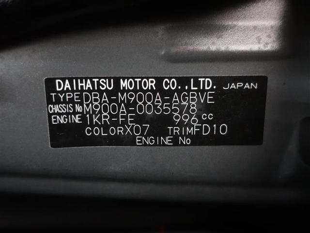 カスタムG フルセグ DVD再生 ミュージックプレイヤー接続可 バックカメラ ETC 両側電動スライド LEDヘッドランプ ウオークスルー ワンオーナー 記録簿 アイドリングストップ(20枚目)