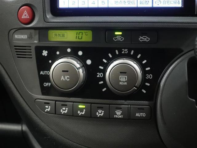 DICEリミテッド フルセグ メモリーナビ DVD再生 ミュージックプレイヤー接続可 バックカメラ ETC 電動スライドドア HIDヘッドライト 乗車定員7人 3列シート ワンオーナー 記録簿(14枚目)