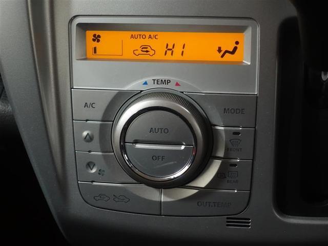 G フルセグ メモリーナビ DVD再生 衝突被害軽減システム HIDヘッドライト 記録簿(13枚目)