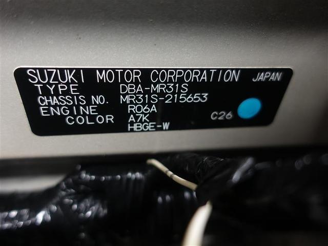 G フルセグ メモリーナビ DVD再生 衝突被害軽減システム HIDヘッドライト 記録簿(20枚目)