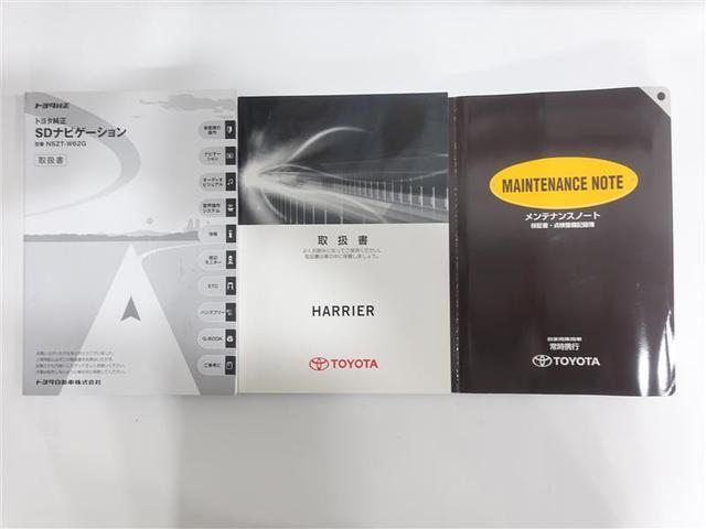 エレガンス フルセグ メモリーナビ DVD再生 ミュージックプレイヤー接続可 バックカメラ ETC LEDヘッドランプ ワンオーナー 記録簿 アイドリングストップ(19枚目)