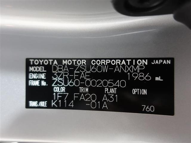 エレガンス フルセグ メモリーナビ DVD再生 ミュージックプレイヤー接続可 バックカメラ ETC LEDヘッドランプ ワンオーナー 記録簿 アイドリングストップ(20枚目)