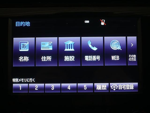 WSレザーパッケージ 革シート フルセグ DVD再生 ミュージックプレイヤー接続可 バックカメラ 衝突被害軽減システム ETC LEDヘッドランプ ワンオーナー 記録簿(11枚目)