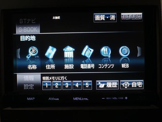 2.4Z ゴールデンアイズ サンルーフ フルセグ HDDナビ DVD再生 ミュージックプレイヤー接続可 後席モニター バックカメラ ETC 両側電動スライド HIDヘッドライト 乗車定員7人 3列シート ワンオーナー 記録簿(11枚目)