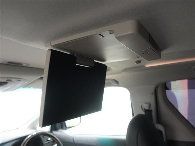 2.4Z ゴールデンアイズ サンルーフ フルセグ HDDナビ DVD再生 ミュージックプレイヤー接続可 後席モニター バックカメラ ETC 両側電動スライド HIDヘッドライト 乗車定員7人 3列シート ワンオーナー 記録簿(13枚目)