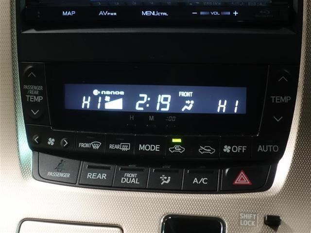 2.4Z ゴールデンアイズ サンルーフ フルセグ HDDナビ DVD再生 ミュージックプレイヤー接続可 後席モニター バックカメラ ETC 両側電動スライド HIDヘッドライト 乗車定員7人 3列シート ワンオーナー 記録簿(14枚目)