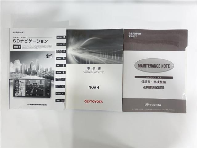 Si フルセグ DVD再生 ミュージックプレイヤー接続可 バックカメラ ETC 電動スライドドア LEDヘッドランプ ウオークスルー 乗車定員7人 3列シート ワンオーナー 記録簿 アイドリングストップ(19枚目)