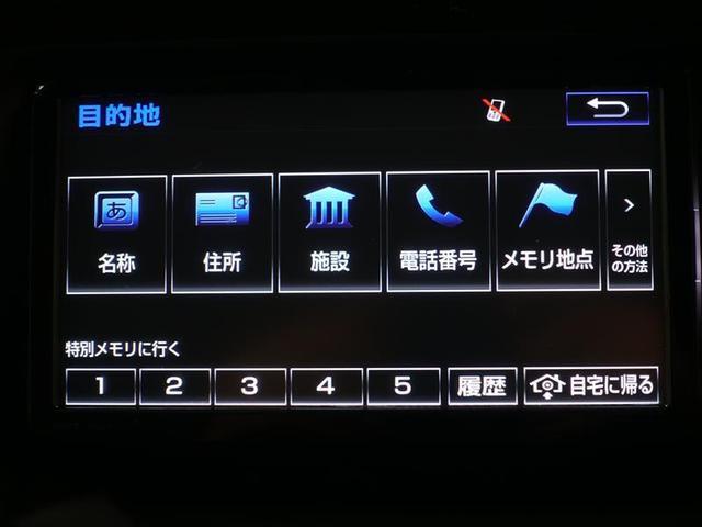 ハイブリッドSi フルセグ メモリーナビ DVD再生 ミュージックプレイヤー接続可 バックカメラ 衝突被害軽減システム ETC 電動スライドドア LEDヘッドランプ ウオークスルー 乗車定員7人 3列シート 記録簿(12枚目)