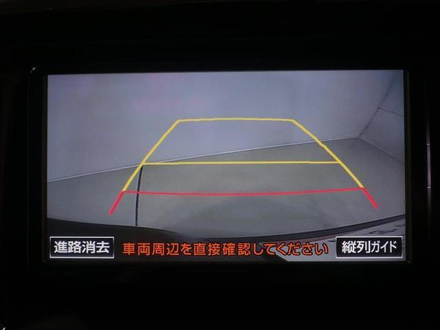ハイブリッドSi フルセグ メモリーナビ DVD再生 ミュージックプレイヤー接続可 バックカメラ 衝突被害軽減システム ETC 電動スライドドア LEDヘッドランプ ウオークスルー 乗車定員7人 3列シート 記録簿(13枚目)