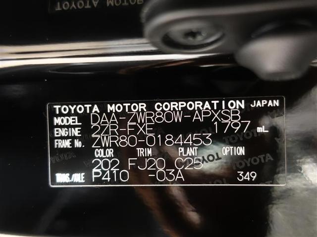ハイブリッドSi フルセグ メモリーナビ DVD再生 ミュージックプレイヤー接続可 バックカメラ 衝突被害軽減システム ETC 電動スライドドア LEDヘッドランプ ウオークスルー 乗車定員7人 3列シート 記録簿(20枚目)