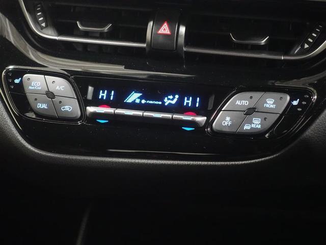 G LEDエディション フルセグ DVD再生 ミュージックプレイヤー接続可 バックカメラ 衝突被害軽減システム ETC LEDヘッドランプ ワンオーナー 記録簿(14枚目)