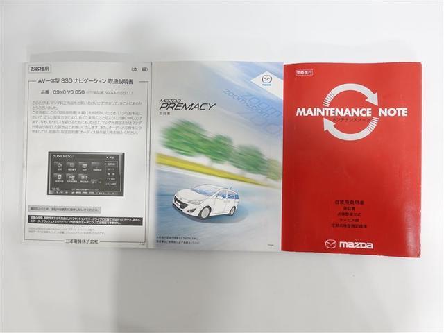 20E フルセグ メモリーナビ DVD再生 ミュージックプレイヤー接続可 バックカメラ ETC 両側電動スライド ウオークスルー 乗車定員7人 3列シート ワンオーナー 記録簿 アイドリングストップ(19枚目)