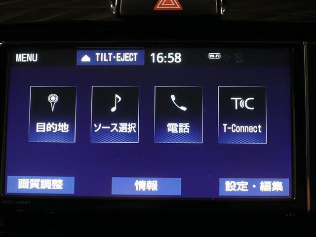 1.5G ダブルバイビー フルセグ DVD再生 ミュージックプレイヤー接続可 バックカメラ 衝突被害軽減システム ETC ドラレコ LEDヘッドランプ ワンオーナー 記録簿 アイドリングストップ(12枚目)