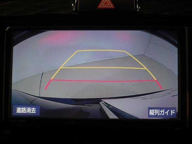 1.5G ダブルバイビー フルセグ DVD再生 ミュージックプレイヤー接続可 バックカメラ 衝突被害軽減システム ETC ドラレコ LEDヘッドランプ ワンオーナー 記録簿 アイドリングストップ(13枚目)