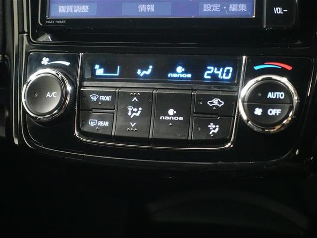 1.5G ダブルバイビー フルセグ DVD再生 ミュージックプレイヤー接続可 バックカメラ 衝突被害軽減システム ETC ドラレコ LEDヘッドランプ ワンオーナー 記録簿 アイドリングストップ(14枚目)