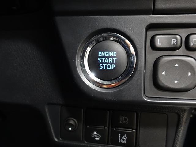 1.5G ダブルバイビー フルセグ DVD再生 ミュージックプレイヤー接続可 バックカメラ 衝突被害軽減システム ETC ドラレコ LEDヘッドランプ ワンオーナー 記録簿 アイドリングストップ(17枚目)