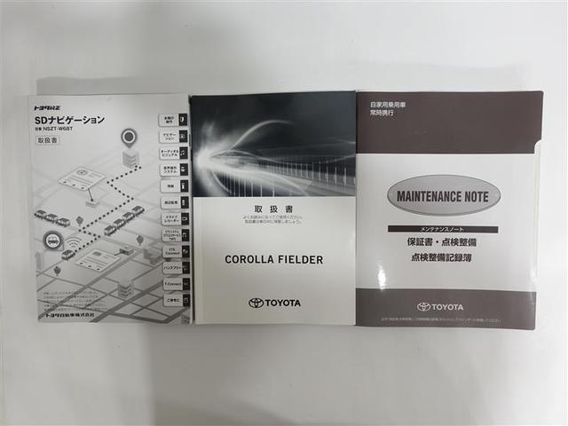 1.5G ダブルバイビー フルセグ DVD再生 ミュージックプレイヤー接続可 バックカメラ 衝突被害軽減システム ETC ドラレコ LEDヘッドランプ ワンオーナー 記録簿 アイドリングストップ(19枚目)