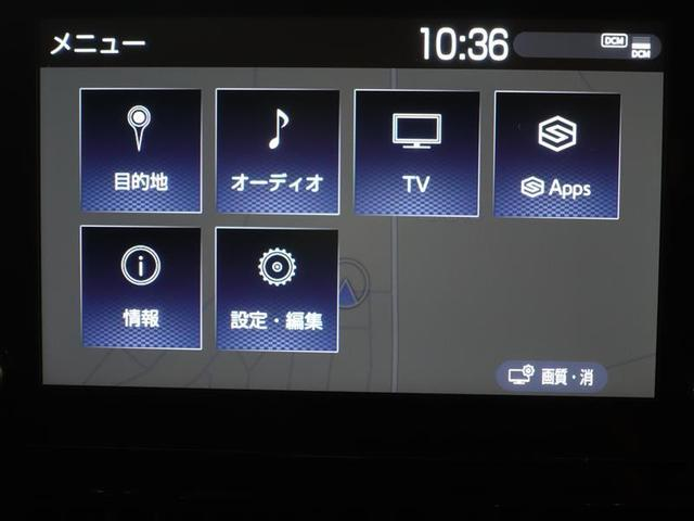 S フルセグ ミュージックプレイヤー接続可 バックカメラ 衝突被害軽減システム ETC LEDヘッドランプ ワンオーナー 記録簿(13枚目)