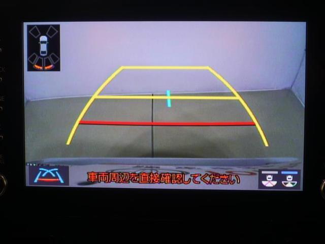 S フルセグ ミュージックプレイヤー接続可 バックカメラ 衝突被害軽減システム ETC LEDヘッドランプ ワンオーナー 記録簿(14枚目)