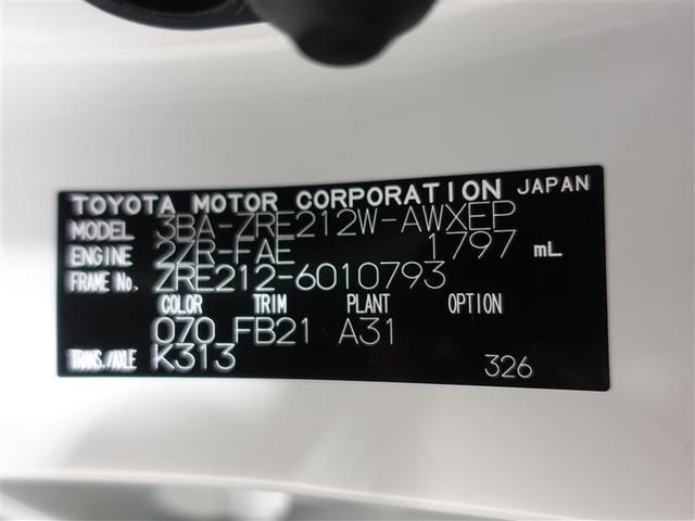 S フルセグ ミュージックプレイヤー接続可 バックカメラ 衝突被害軽減システム ETC LEDヘッドランプ ワンオーナー 記録簿(20枚目)