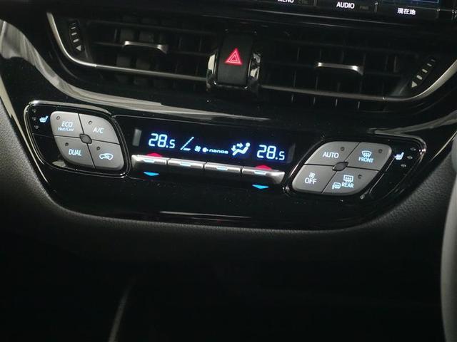 G フルセグ DVD再生 ミュージックプレイヤー接続可 バックカメラ 衝突被害軽減システム ETC LEDヘッドランプ ワンオーナー 記録簿(14枚目)